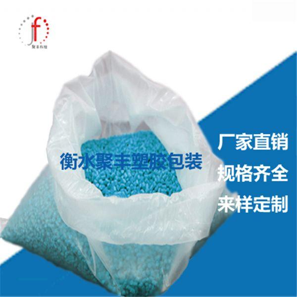 低熔点投料袋 eva投料袋 透明低熔点塑料袋厂家供应
