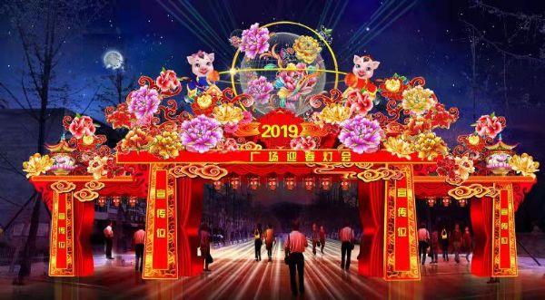 西安花灯制作厂      西安花灯设计制作    西安彩灯制作厂    西安大型花灯制作