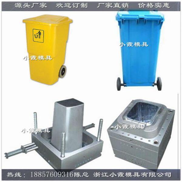 中国注射模具订制注射垃圾车模具可定制开模