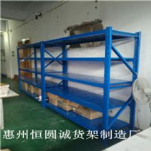 惠阳阁楼仓储货架横梁货架饰品加工定做货架