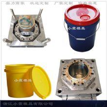 10公斤18L20L25升油桶塑胶模具