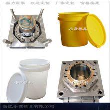 塑胶模具 22L润滑油桶塑胶模具 塑胶模具 23L包装桶塑胶模具