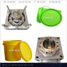 塑料模具 35L润滑油桶塑胶模具 塑料模具 40L包装桶塑胶模具