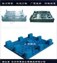 黄岩塑胶模具公司1208物流PE地台板模具