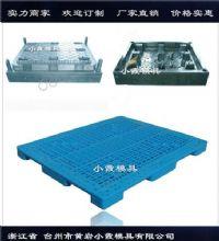 1.2X1米叉车PE托盘模具生产制造
