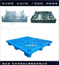 黄岩塑料模具定制1.2X1米叉车塑胶地板模具生产制造