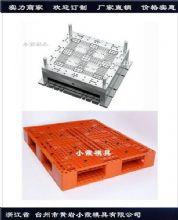 防渗漏叉车塑胶卡板模具制作