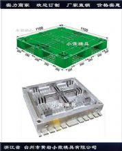 黄岩注塑模具定制防渗漏大型PP垫板模具专做制造