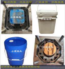 PP乳膠桶注塑模具 PP塑料桶模具