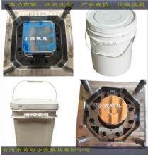 30升35L40L50公斤防凍液桶塑膠模具