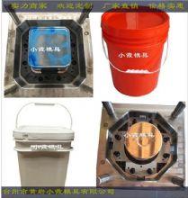 19升方膠水桶模具,方水桶模具,25KG塑料桶模具
