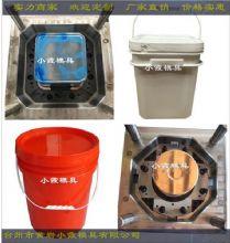 膠水桶模具 注射桶模
