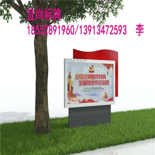 山東泰安市宣傳欄 智能廣告牌 現代化標識標牌