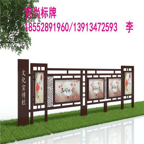 山東省泰安市廣告牌 企業宣傳欄 學校宣傳欄 疫情防控宣傳