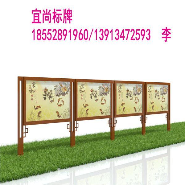 山東省泰安市宣傳欄 社會主義核心價值觀 導向牌 宜尚制造