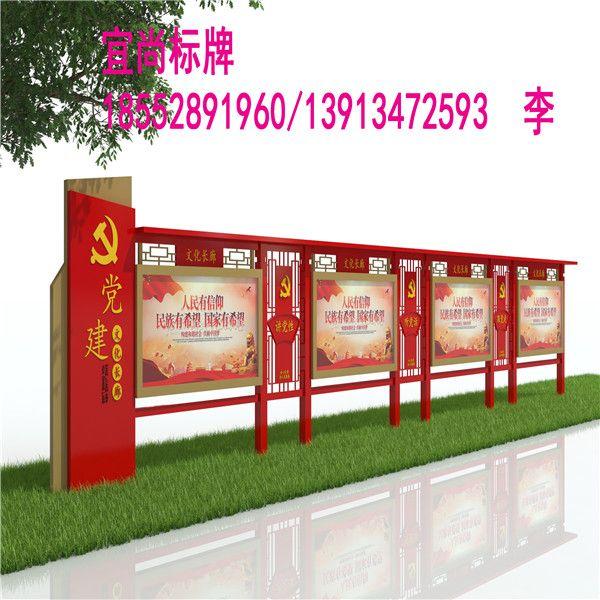 山東省泰安市廣告牌 公交候車亭 智能公交站臺 宜尚生產