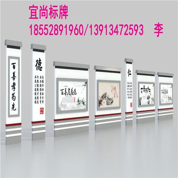 榮成市廣告牌 公交站臺 智能公交亭 智能化站牌