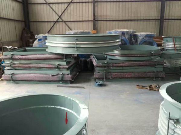 波紋補償器廠家專業生產制造