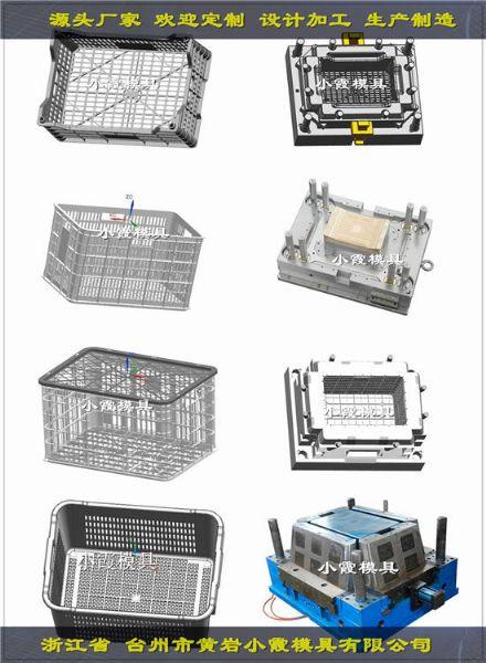 塑料模具定制PP钢材水果筐模具