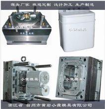 塑料模具生产 波轮式洗衣机塑料模具