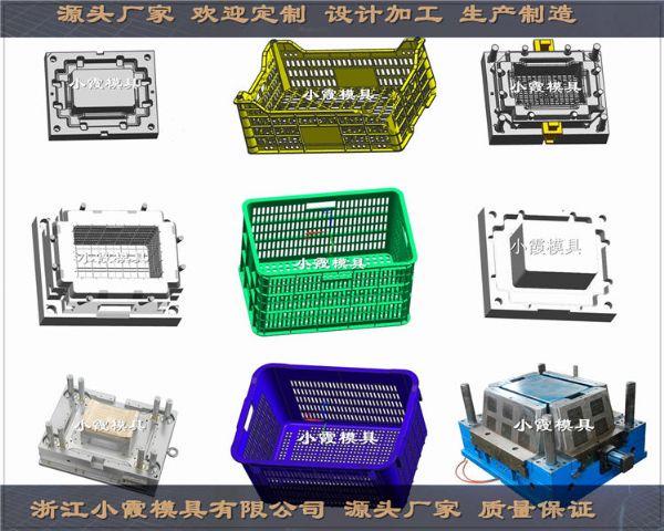模具订制PP钢材筐模具