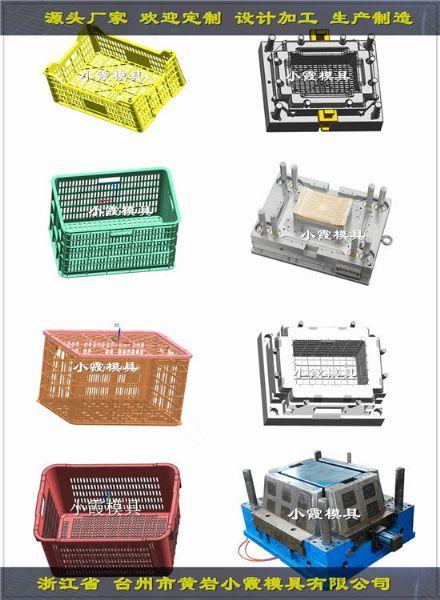 塑料模具定做PP钢材蔬菜筐子模具