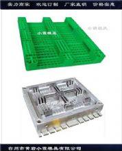 平板川字PE卡板模具平板川字塑胶地台板模具设计加工