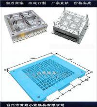 平板九脚卡板模具平板九脚地台板模具精选厂家