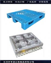 防渗漏物流托板模具防渗漏物流地板模具制造厂