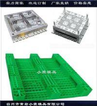 1208物流地板模具1208物流站板模具加工生产