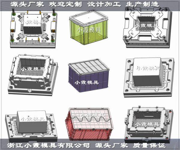 60天快速开模PE定做储物盒子模具PE定做卡板箱模具