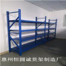 惠阳重型货架定做钢扣板阁楼库房货架直销