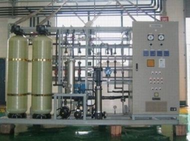 歐沃環境東莞專業做水處理設備的廠家超純水處理的工藝流程及應用