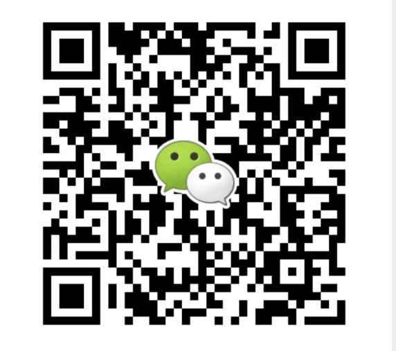 深圳人力資源服務許可證申請流程申請處理