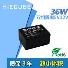 雙路輸出AC/DC電源模塊5V12V小體積
