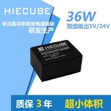 AC/DC雙組隔離電源模塊5V24V雙輸出高效率