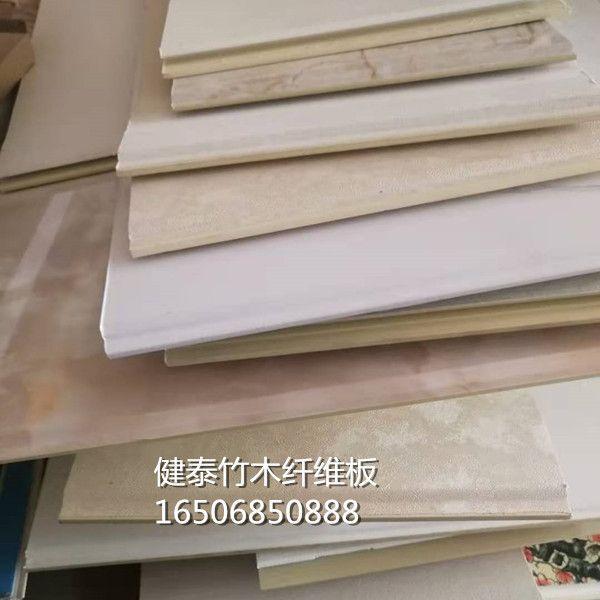 河北竹木纤维板背景画订制厂家批发价格