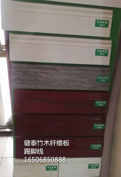内蒙保温墙板集成墙板批发厂家