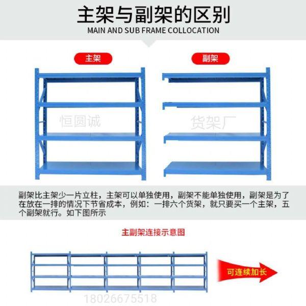 惠州貨架倉儲貨架重型貨架拆裝貨架閣樓平臺