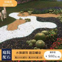 景观绿化搭配石米造景拼图园林设计效果