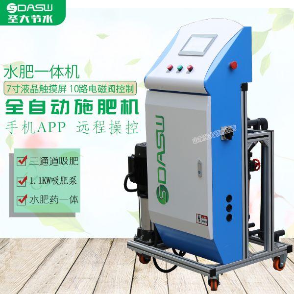 水肥一体机安装示意图 喷灌滴灌三通道施肥机手机APP智能灌溉系统