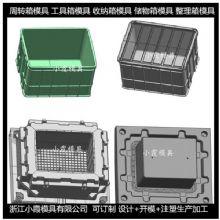 網紅塑料箱子模具生產廠家