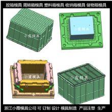 承接周轉箱模具生產廠家
