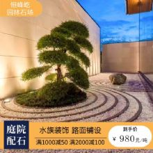 廣東本地石米采購景觀園林礫石布景室內景觀點綴