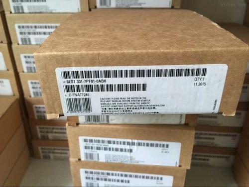 三菱變頻器FR-A540-11K-CH