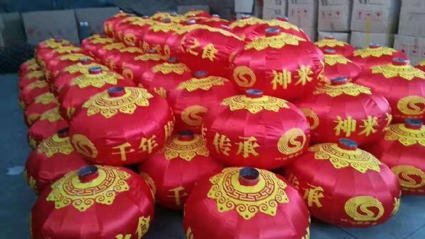 西安羊皮燈籠廠         西安羊皮燈籠生產廠家